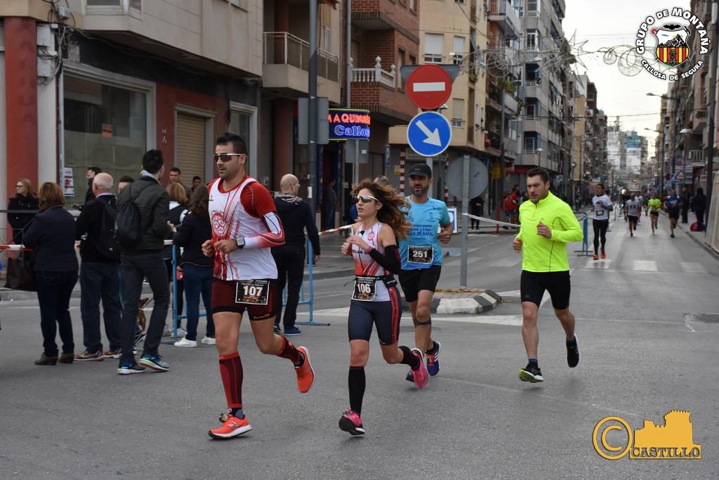 Antº M. Castillo ENE-2016 (106)
