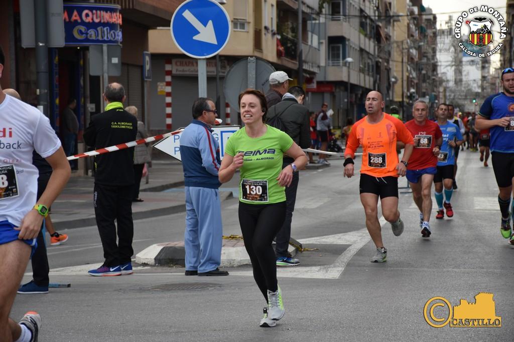 Antº M. Castillo ENE-2016 (112)