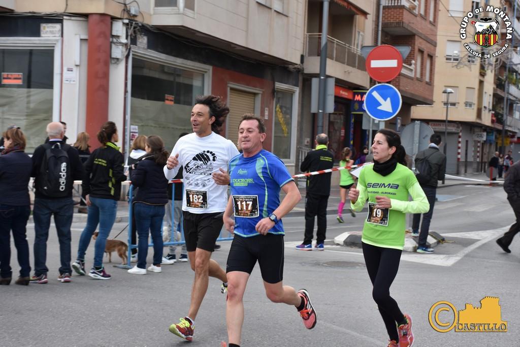 Antº M. Castillo ENE-2016 (116)