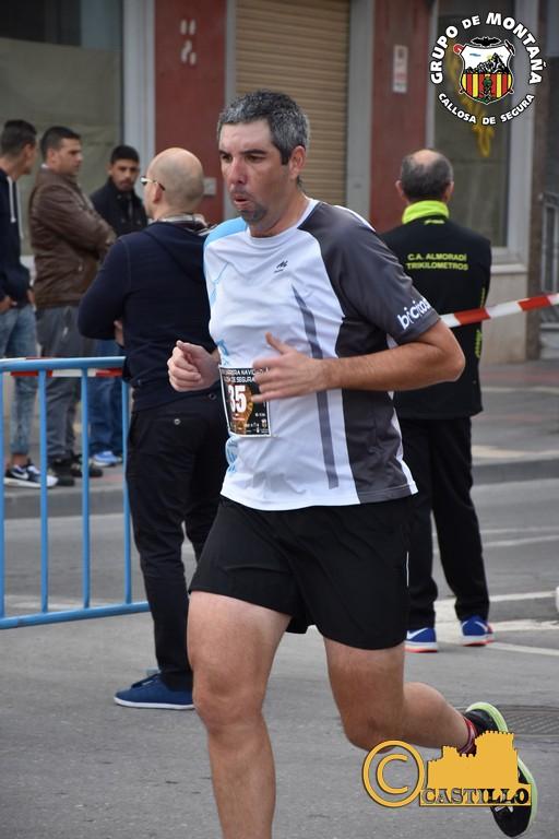 Antº M. Castillo ENE-2016 (117)