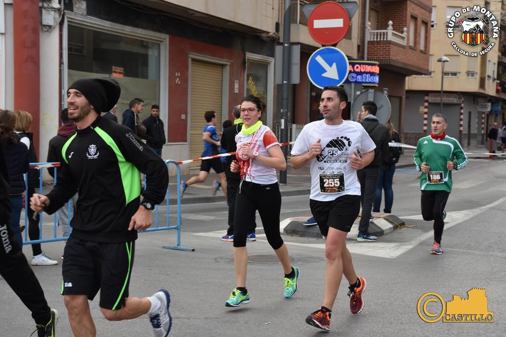 Antº M. Castillo ENE-2016 (127)
