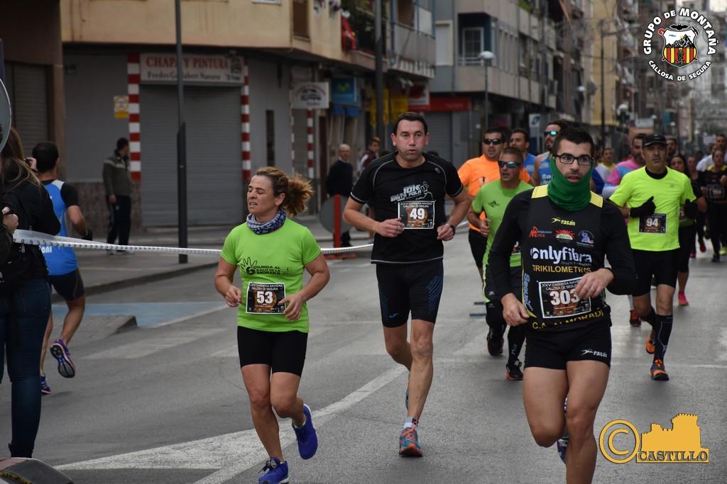 Antº M. Castillo ENE-2016 (128)