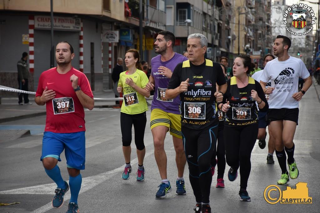 Antº M. Castillo ENE-2016 (131)