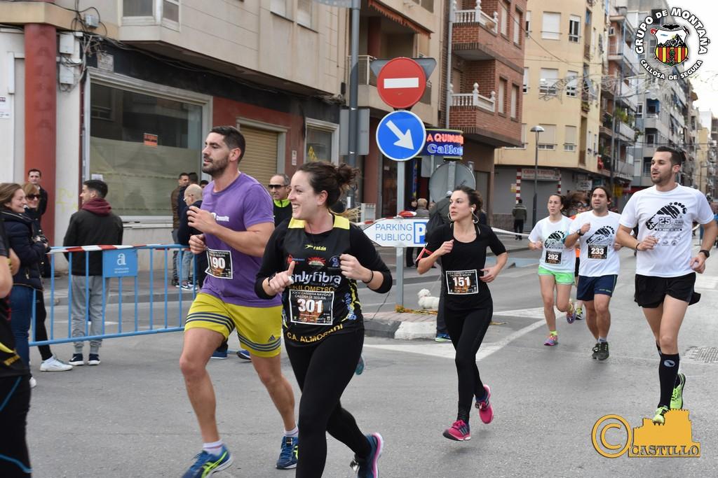Antº M. Castillo ENE-2016 (132)