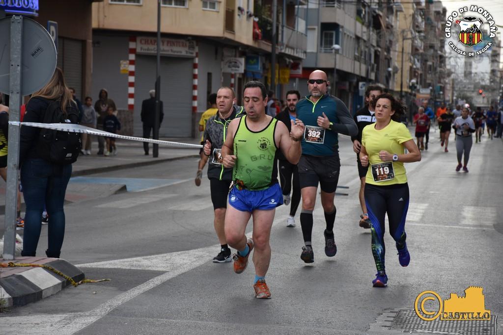 Antº M. Castillo ENE-2016 (134)