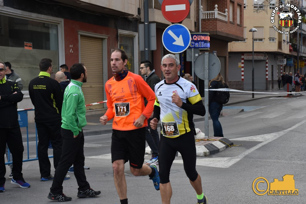 Antº M. Castillo ENE-2016 (140)