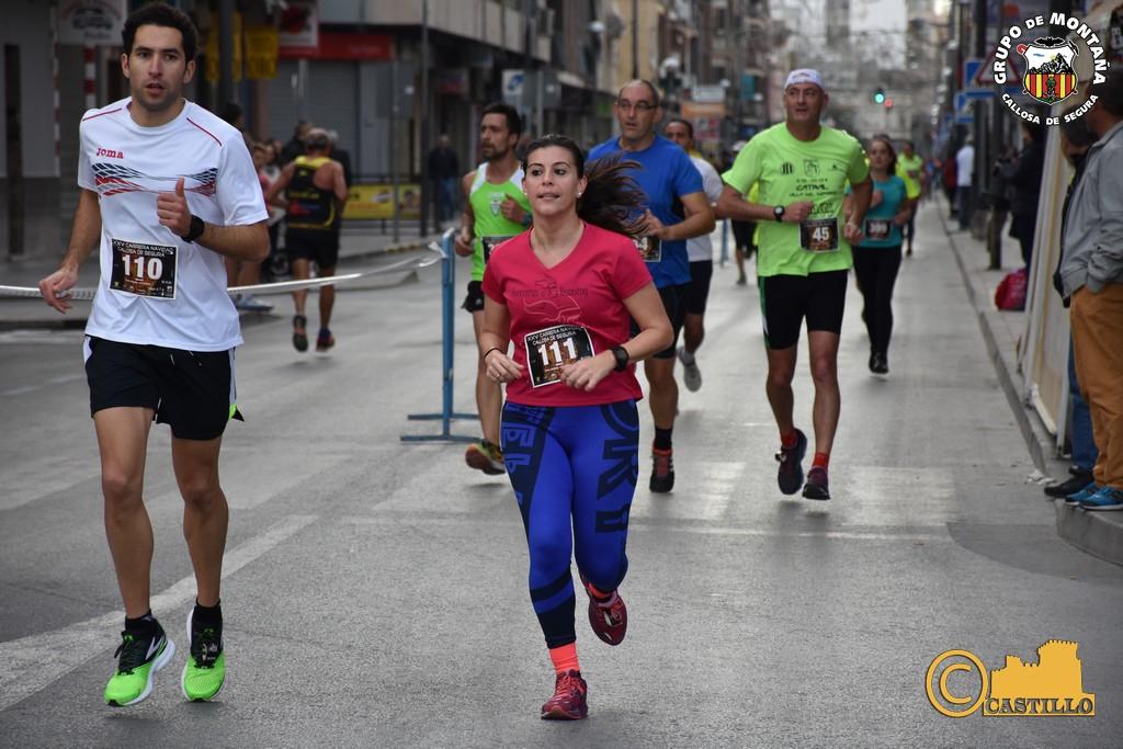 Antº M. Castillo ENE-2016 (145)