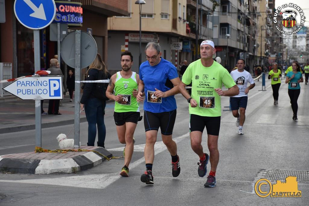 Antº M. Castillo ENE-2016 (146)