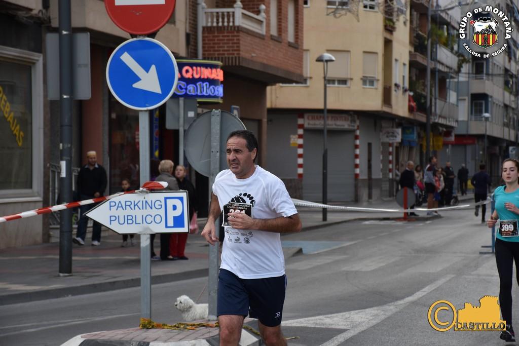 Antº M. Castillo ENE-2016 (147)
