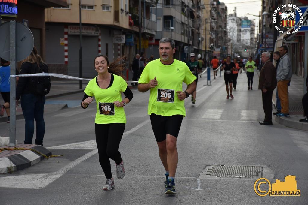 Antº M. Castillo ENE-2016 (149)