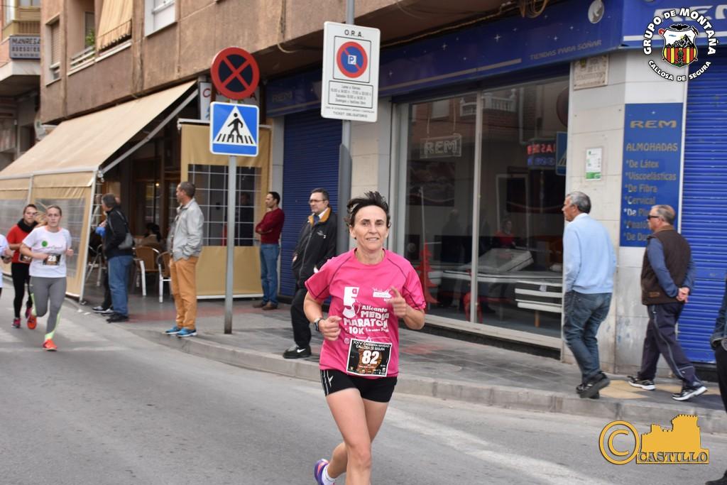 Antº M. Castillo ENE-2016 (157)