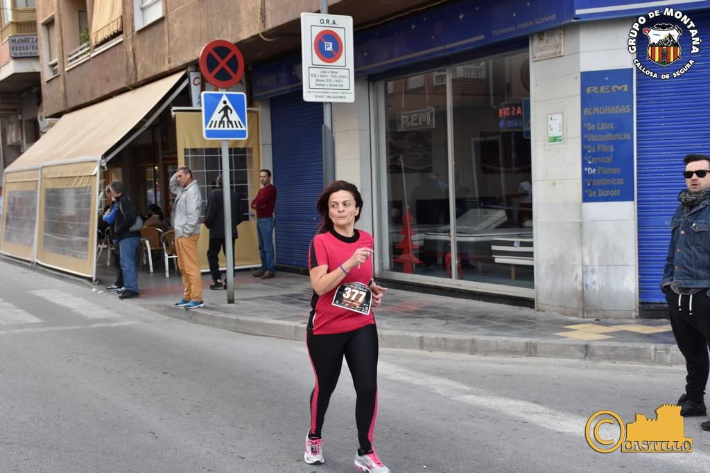 Antº M. Castillo ENE-2016 (167)