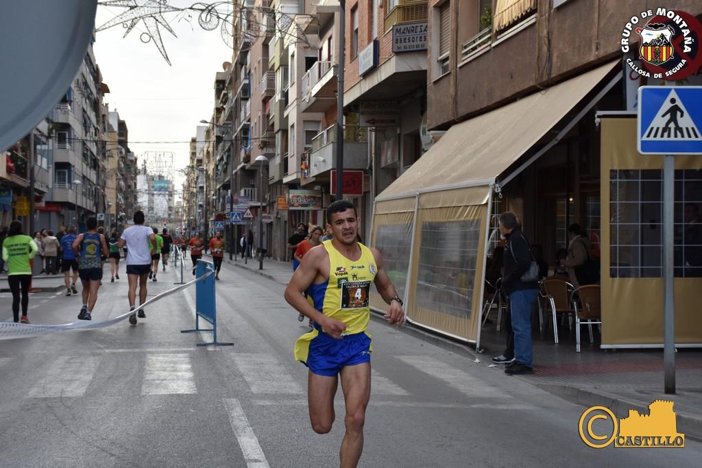 Antº M. Castillo ENE-2016 (177)