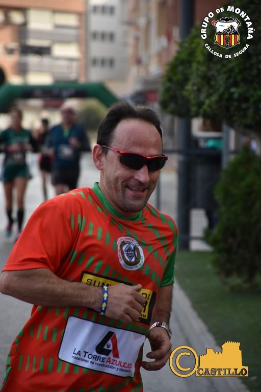 Antº M. Castillo ENE-2016 (189)