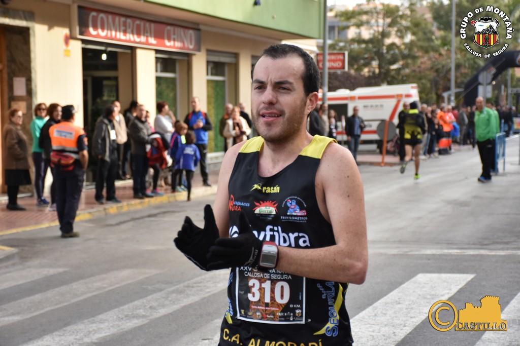 Antº M. Castillo ENE-2016 (197)