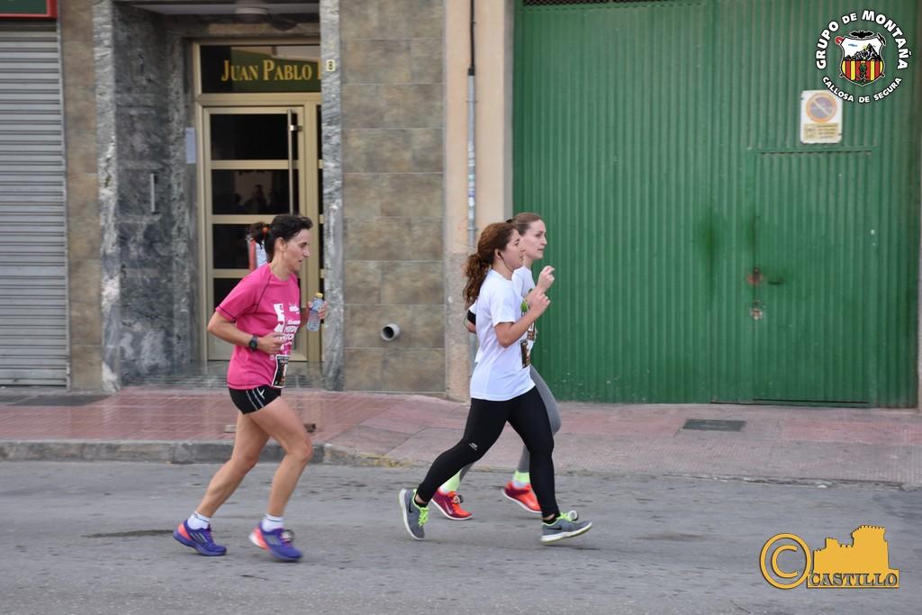 Antº M. Castillo ENE-2016 (200)