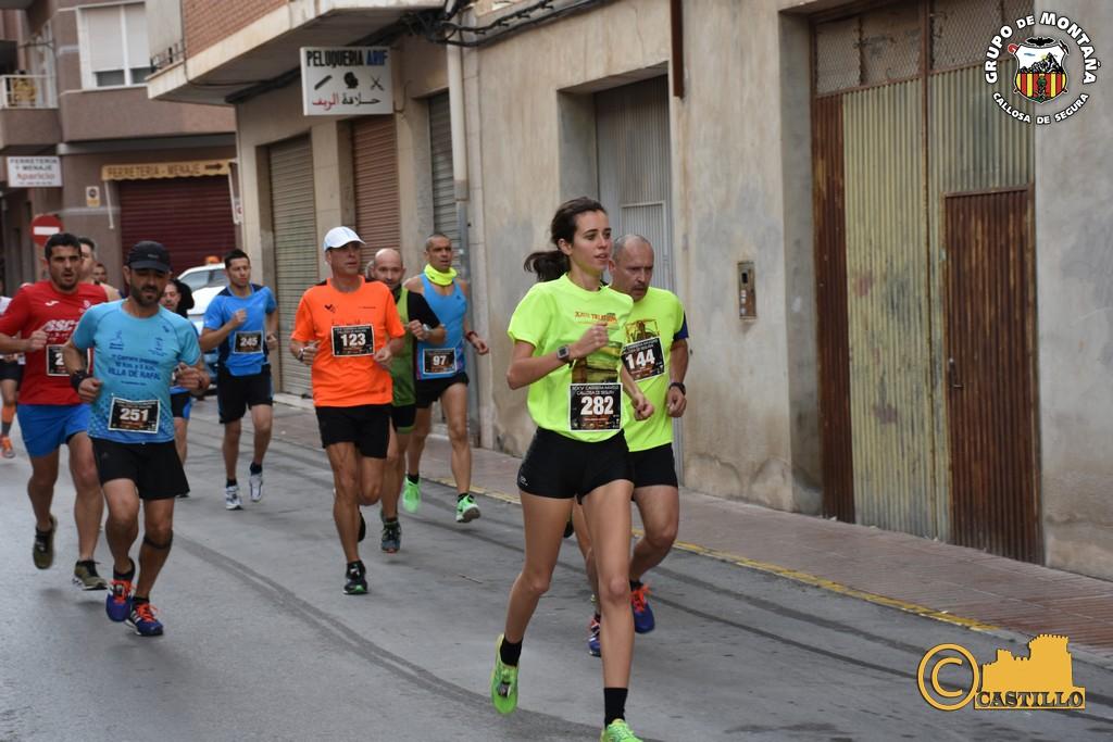 Antº M. Castillo ENE-2016 (56)