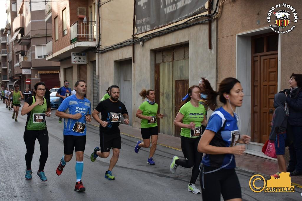 Antº M. Castillo ENE-2016 (62)
