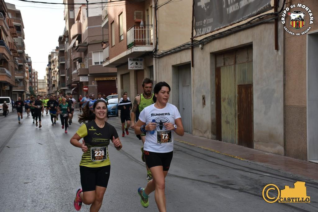 Antº M. Castillo ENE-2016 (63)