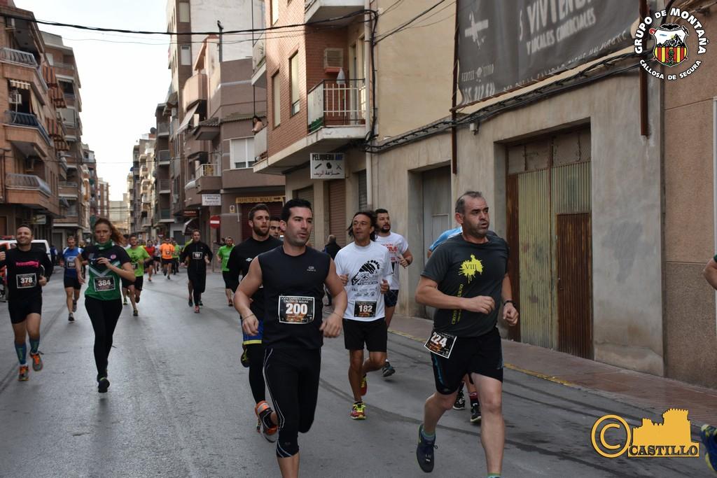 Antº M. Castillo ENE-2016 (64)