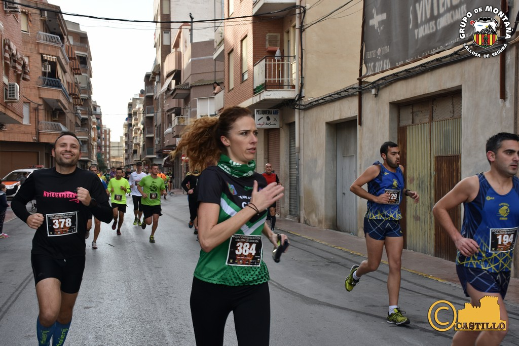 Antº M. Castillo ENE-2016 (65)