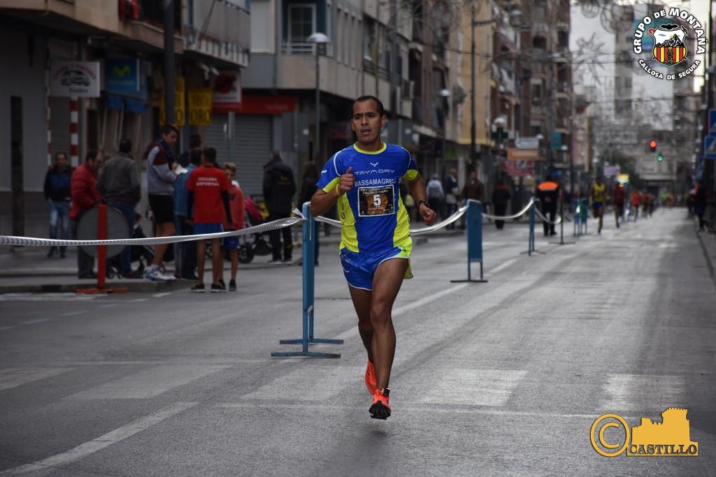 Antº M. Castillo ENE-2016 (84)