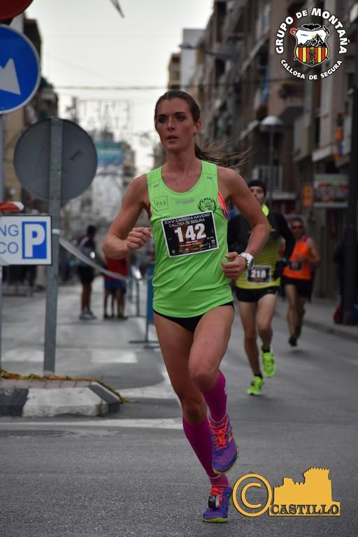 Antº M. Castillo ENE-2016 (89)