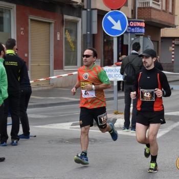Antº M. Castillo ENE-2016 (139)