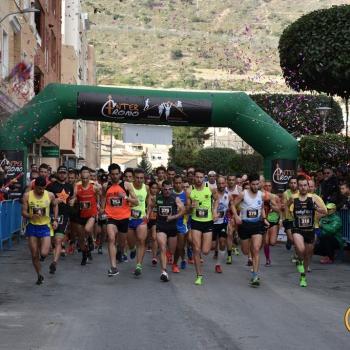 Antº M. Castillo ENE-2016 (20)